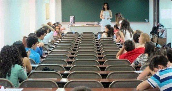 oposiciones-profesores-formacion-profesional