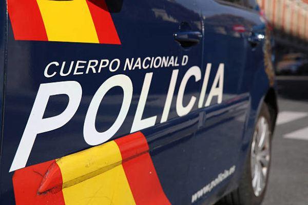 Requisitos policia nacional 2022 2
