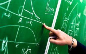 Oposiciones Profesores Educación Secundaria