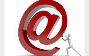 Cursos homologados online 2015