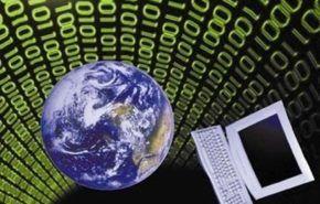 Curso tecnico en nuevas tecnologías