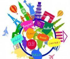 Escuela Oficial de Idiomas – Becas EOI (Requisitos)