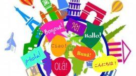 Cómo entrar en la Escuela Oficial de Idiomas – Becas EOI (Requisitos)