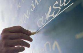 Oposiciones de magisterio en inglés