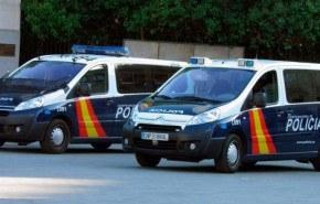 Oposiciones Policía Nacional 2015