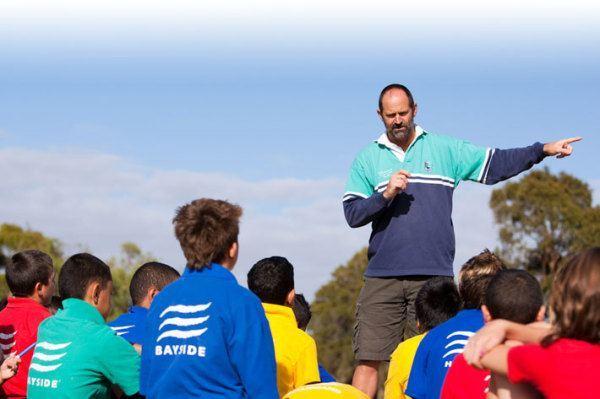 requisitos-para-ser-profesor-de-educacion-fisica-2014