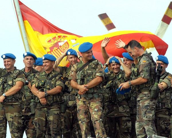 Ingresar Fuerzas Armadas