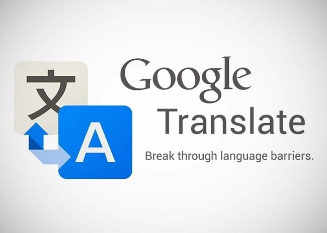 mejores-traductores-de-la-red-internet-google-traslator