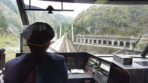 maquinista tren