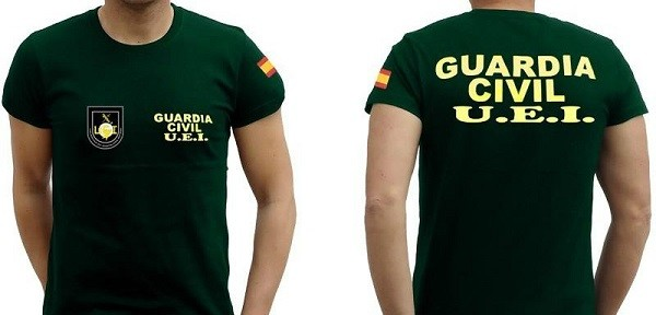 requisitos-de-la-uei-guardia-civil-uniforme