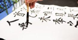10 consejos para aprender chino