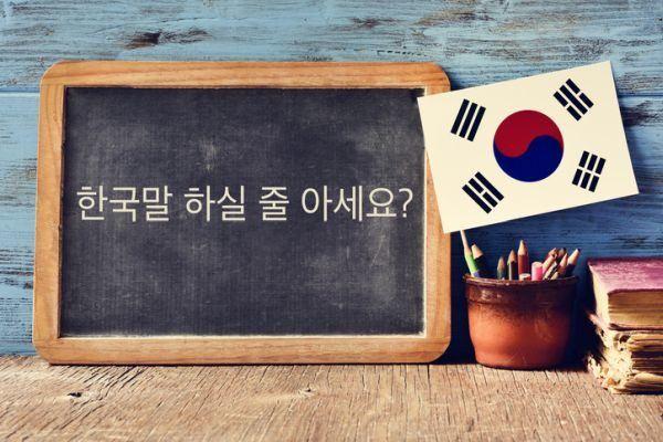 como-aprender-coreano-2-istock