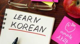 10 consejos para aprender coreano