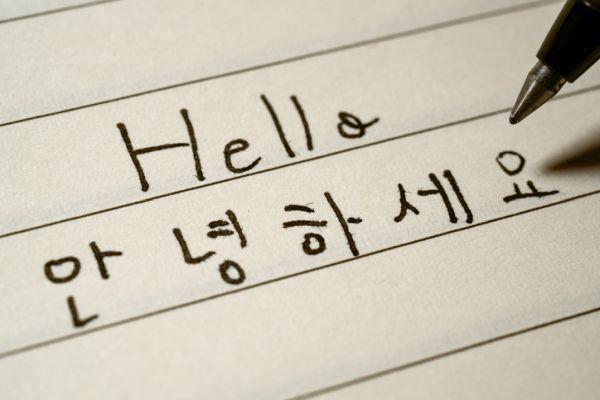 como-aprender-coreano-5-istock