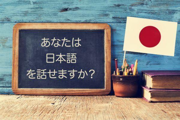 como-aprender-japones