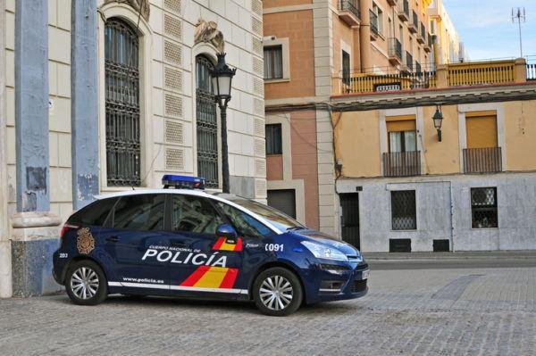 Inspector de policia nacional oposiciones requisitos